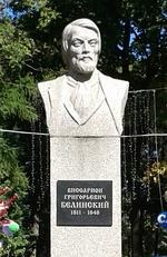 Бюст В. Г. Белинского