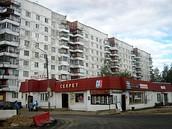 Дом №36 по улице Победы