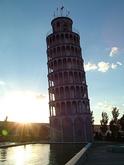 Башня в городе Найлс