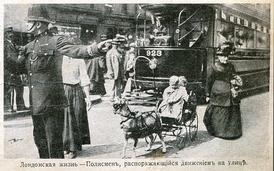 Лондонский полисмен, 1915 год