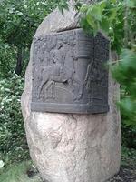 Пугачёвский камень
