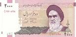 2000 иранских риалов (2005, аверс).jpg