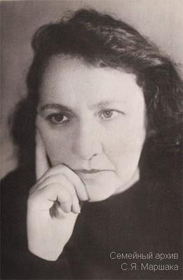 Елена Ильина (Лия Яковлевна Прейс)