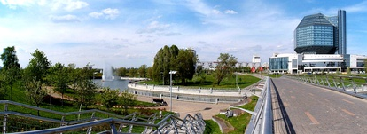 Парк около здания