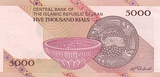 5000 иранских риалов (2013, реверс).jpg