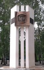 Памятник героям космоса (стела лётчику-космонавту В. И. Пацаеву