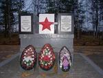 Памятный знак «Здесь формировались воинские части направляющиеся на фронт»