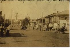 Центральная улица в начале XX века