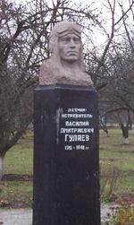 Бюст лётчика-истребителя В. Д. Гуляева